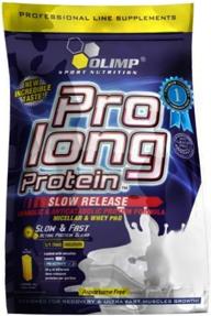 Olimp Pro Long Protein (700 гр) Киев купить Украина