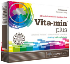Olimp Vita-Min Plus 30 капс Киев купить Украина
