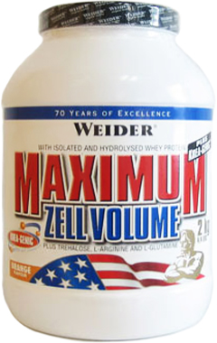 Weider Maximum Zell Volume 2 кг Киев купить Украина