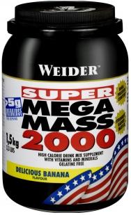 Weider Mega Mass 2000 1,5 кг Киев купить Украина